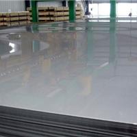 上海展康现货供应批发美国3005牌号3005铝板铝棒铝合金
