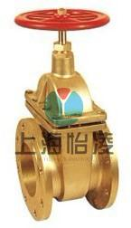 供应黄铜法兰闸阀--Z45W-16T1