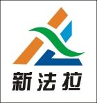 东莞市新法拉数控设备有限公司