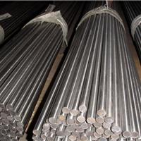 供应9Cr18不锈轴承钢 9Cr18高碳轴承钢