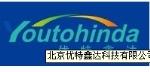 北京优特鑫达科技有限公司