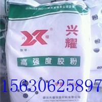 大连树脂胶粉,树脂胶粉厂家,关注树脂胶粉