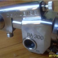 供应迪比斯喷枪DA-300