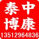 供应氟碳防腐漆 中国油漆十大品牌 中康泰博