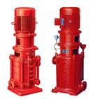 供应XBD-L多级消防泵