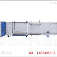 供应派克中空玻璃生产设备/立式自动生产线