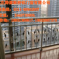 腾源防护栏安装制作厂