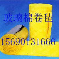 供应四川达州玻璃棉卷毡/玻璃棉板/管厂家
