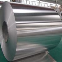 【5052铝卷】上海厂家提供5052材质国标铝卷