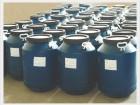 供应铝研磨液|铜研磨剂|不锈钢研磨剂
