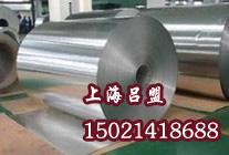 供应保温铝板、保温铝皮