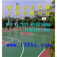 供应无锡江阴塑胶篮球场施工方案