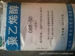 代理三维聚乙烯醇粉末088-50