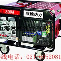 供应赤峰300A工程应急发电电焊机