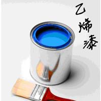 供应国标氯磺化聚乙烯中层漆