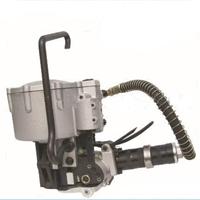 供应气动式打组合式钢带打包机