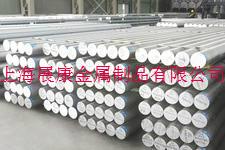 供应2214铝板 铝棒 铝合金