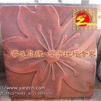 ART混凝土仿石印花地面