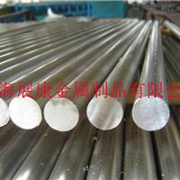 供应2014铝板 铝棒 铝合金