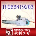 供应▲ZGS型防爆电链锯  电动链条锯