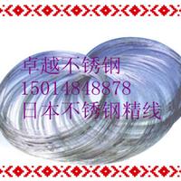 深圳304不锈钢扁钢丝多少钱?