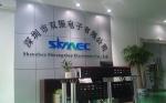 深圳市双振电子有限公司苏州办事处