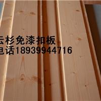 供应UV免漆云杉扣板/桑拿板