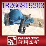 FLJ-400型气动链条锯 矿用气动链锯,