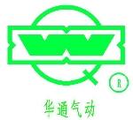 石家庄市新华通气动销售有限公司