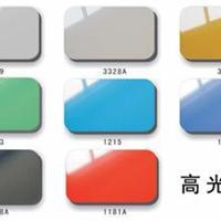 供应铝塑板安装