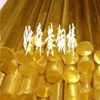 供应C38500易切削黄铜棒 C38500材质特性