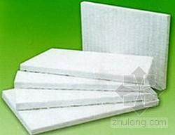供应保温管 复合硅酸盐板 硅酸盐毡 价格
