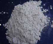 供应工业级氯化钙74 77