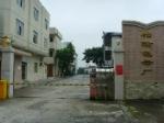 东莞市博隆塑料色母有限公司