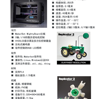 makerbot replicator 2国内代理商
