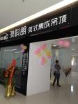 深圳市中宽铝业有限公司