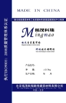 北京铭茂科瑞新型建筑材料有限公司