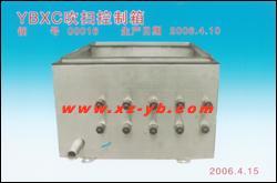 BFC/YBXC-系列自补偿式风压测量堵吹扫置