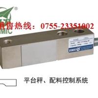 H8C-C3-1.5t-4B,H8C压力传感器