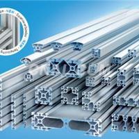 徐州誉达铝业供应铝型材