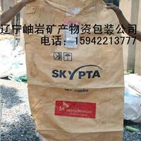 供应二手吨袋,吉林吨袋,吉林旧吨袋