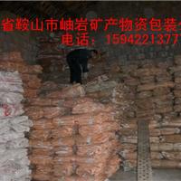 供应旧集装袋,吨袋,吨包,大包袋,二手集装袋,二手吨包