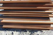 供应13锰钢板