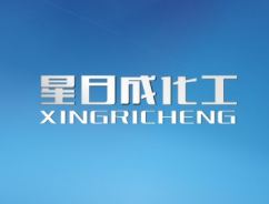 武汉市星日成化工有限公司