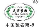 美丽家园(广州)营销部