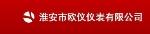 淮安市欧仪仪表有限公司