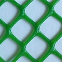 供应塑料平网