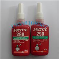 广州乐泰螺纹胶代理商中山乐泰290胶水渗透级特性保质保量及时