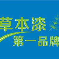 广东油漆涂料厂家│油漆代理│海曼漆2013代理加盟招商