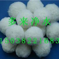 郑州巩义市纤维球厂家 年产500吨